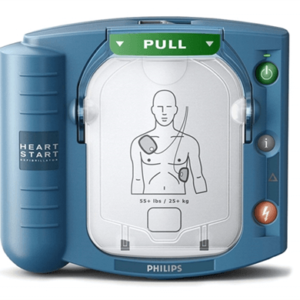 Philips HeartStart OnSIte M5066A - AEDs